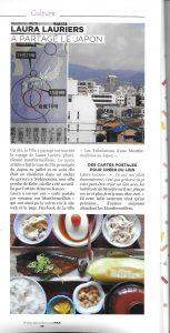 Septembre 2020, journal municipal de Montfermeil.